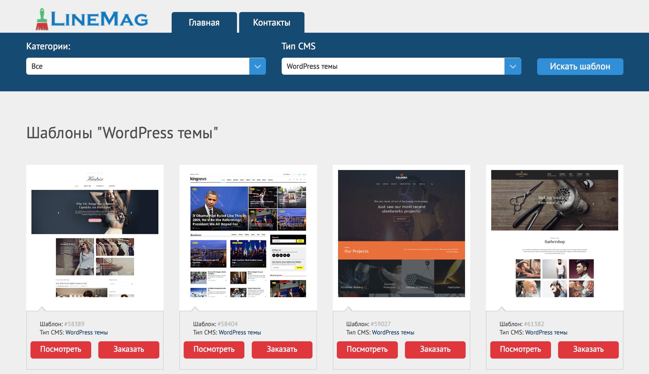 Создание статичного сайта на вордпресс сайт нефтяная компания евразия